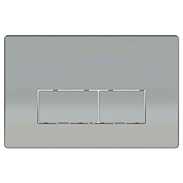 KARAG P45-0120 - Πλάκα διπλής ενεργοποίησης χρωμέ