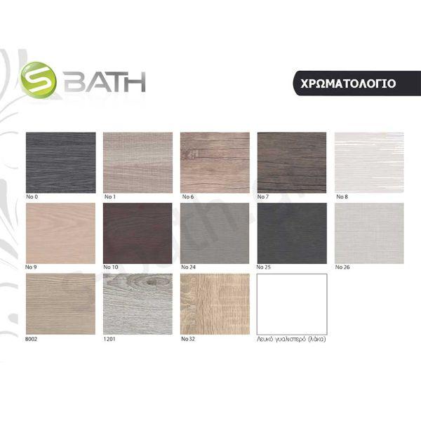 Έπιπλο μπάνιου PERRIE-70 κόντρα πλακέ - χρωματολόγιο ξύλων