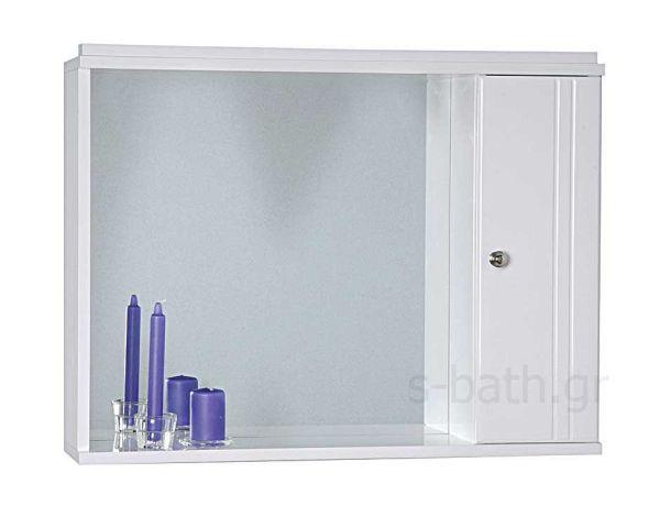 Καθρέπτης με ντουλάπια μπάνιου KELLY λευκό
