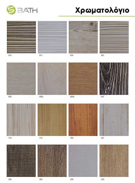 Έπιπλο μπάνιου STATUS 60 MIRROR κρεμαστό - χρωματολόγιο ξύλων