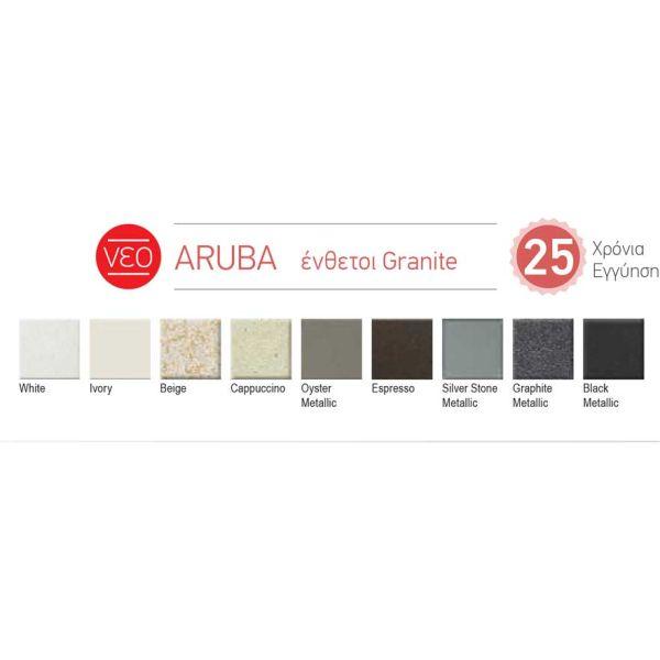 CARRON ARUBA 6210 - Νεροχύτης κουζίνας γρανίτη-χρωματολόγιο