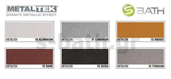 ELLECI EASY 310 - Νεροχύτης κουζίνας γρανίτης - χρώματα MetalTek