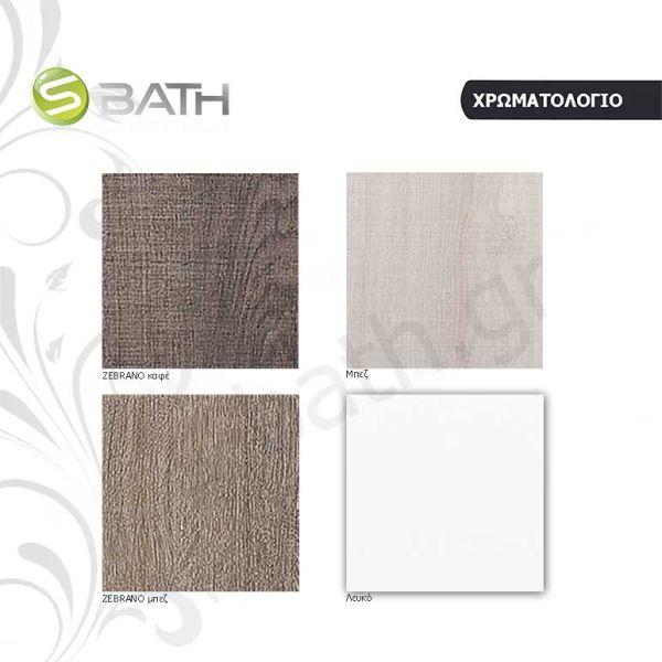 Έπιπλο μπάνιου CELINE-100-TOP κρεμαστό - χρωματολόγιο ξύλων
