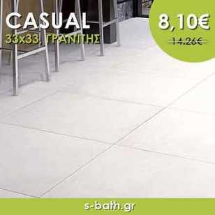 s-bath-plakakia-dapedou-challet-33