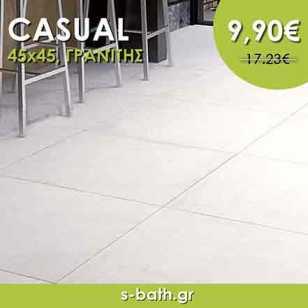 s-bath-plakakia-dapedou-challet-45